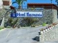 Hotel-Theoxenia-Uranopolis-Atos-Halkidiki-2