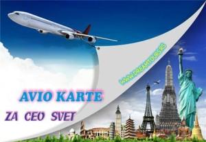 jeftine i povoljne Avio karte prodaja rezervacija najpovoljnije avio karte srbija leskovac