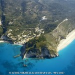 Agios Nikitas Apartmani 2019, Agios Nikitas lefkada 2019, Agion nikitas plaze,utisci, more komentri