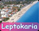Leptokaria Apartmani i hoteli, leptokarija letovanje 2021, Leptokaria Grcka apartmani 2021