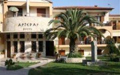 Ap.hotel Asteras