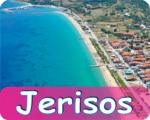 Jerisos Apartmani 2018, Jerisos Hoteli 2018, Jerisos leto 2018, Jerisos Grcka