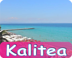 Kalitea Apartmani 2018, Halkidiki Kalitea Apartmani i Hoteli 2018, Halkidiki Grcka 2018