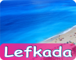 Lefkada Letovanje 2018, Lefkada Apartmani 2018, Lefkada Hoteli, Nidri Apartmani za Letovanje 2018