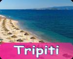 Tripiti Apartmani, Tripiti Hoteli, Tripiti Letovanje 2018, Tripiti Atos Grcka 2018