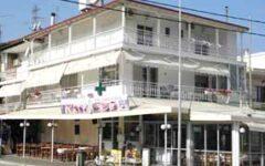 Vila Hristina 1 Stavros