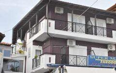 Vila Ina Neos Marmaras