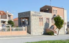 Vila Zanet Palace Nea Vrasna