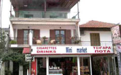 Vila Sarajotis Stavros