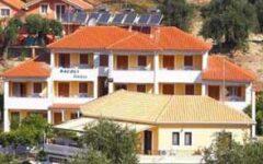 Vila Bakoli Parga