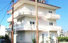 Vila Sofia Leptokaria