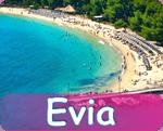 Evia Apartmani 2021, ostrvo Evia Letovanje 2021, Evia Grcka 2021