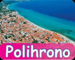 Polihrono Letovanje 2021, Polihrono Apartmani i Hoteli 2021, Halkidiki Leto 2021