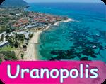 Uranopolis letovanje 2021, Uranopolis Hoteli Leto 2021, Hoteli Atos Grcka 2021