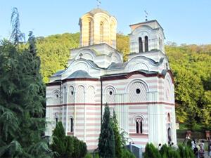 Manastir Tumane, Obilazak manastira Tumane, Golubacka Tvrdjava, jednodnevni obilazak leskovac